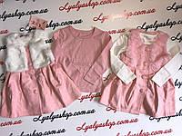 Платье для девочки F&D р.1-5,  детские платья оптом