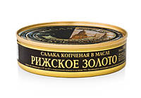 Салака копченая в масле 0,160г (Салака копчена в олії 0,160г) asortiment.kiev.ua