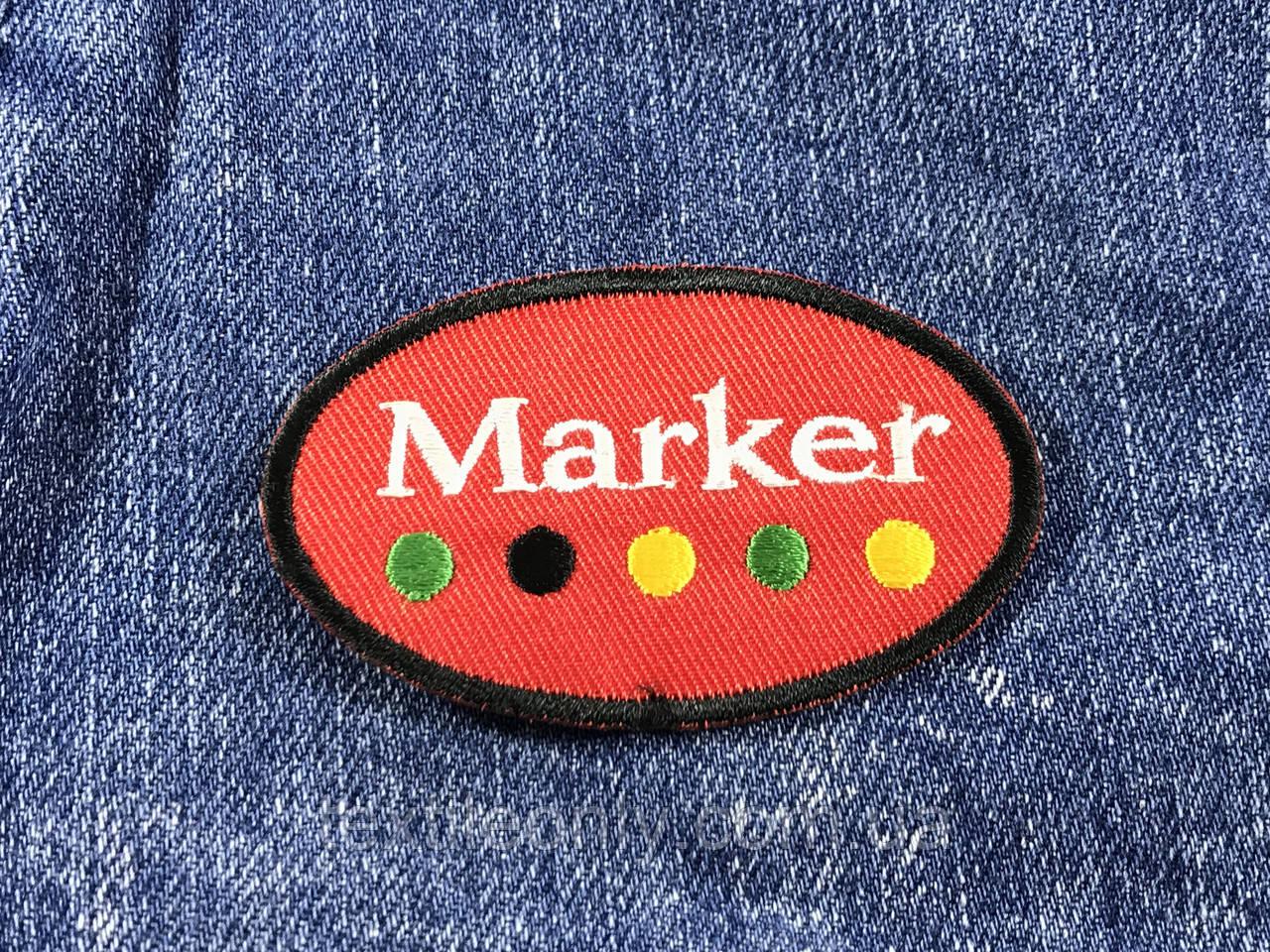 Нашивка Marker 70x43мм