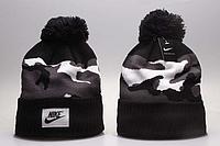 Стильная мужская шапка Nike, с бубоном