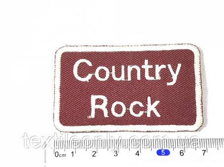 Нашивка Counrty Rock 70x42 мм, фото 2