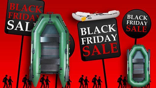Лодки Барк - чёрная пятница