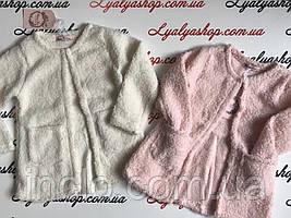 Кофта для девочки р-р 4-12 лет Производство Венгрия.