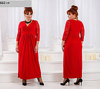 Вечернее платье больших размеров ат 662 гл