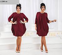 Вечернее платье больших размеров ат 1194 гл