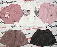 Набор для девочки F&D р.3-8,  детские платья оптом