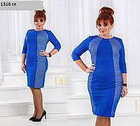 Вечернее платье больших размеров 1316 гл