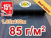 Агроткань 1,05*100м 85г/м.кв. Черная, плотная. Мульчирование почвы