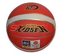 Мяч баскетбольный.JL-GRF-12.