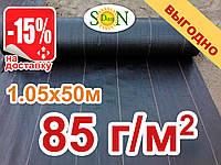 Агроткань 1,05*50м 85г/м.кв. Черная, плотная. Мульчирование почвы