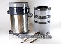 Термос для еды Kamille 2000 мл из нержавеющей стали с ремешком, ложкой и вилкой (3 контейнера для еды)
