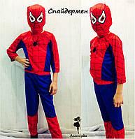 Спайдермен, супермен, бэтмен детский карнавальный костюм