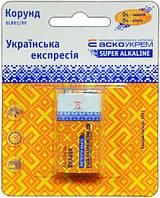 Батарейка АСКО УкрЕМ КОРУНД (крона) Alkaline (щелочная)