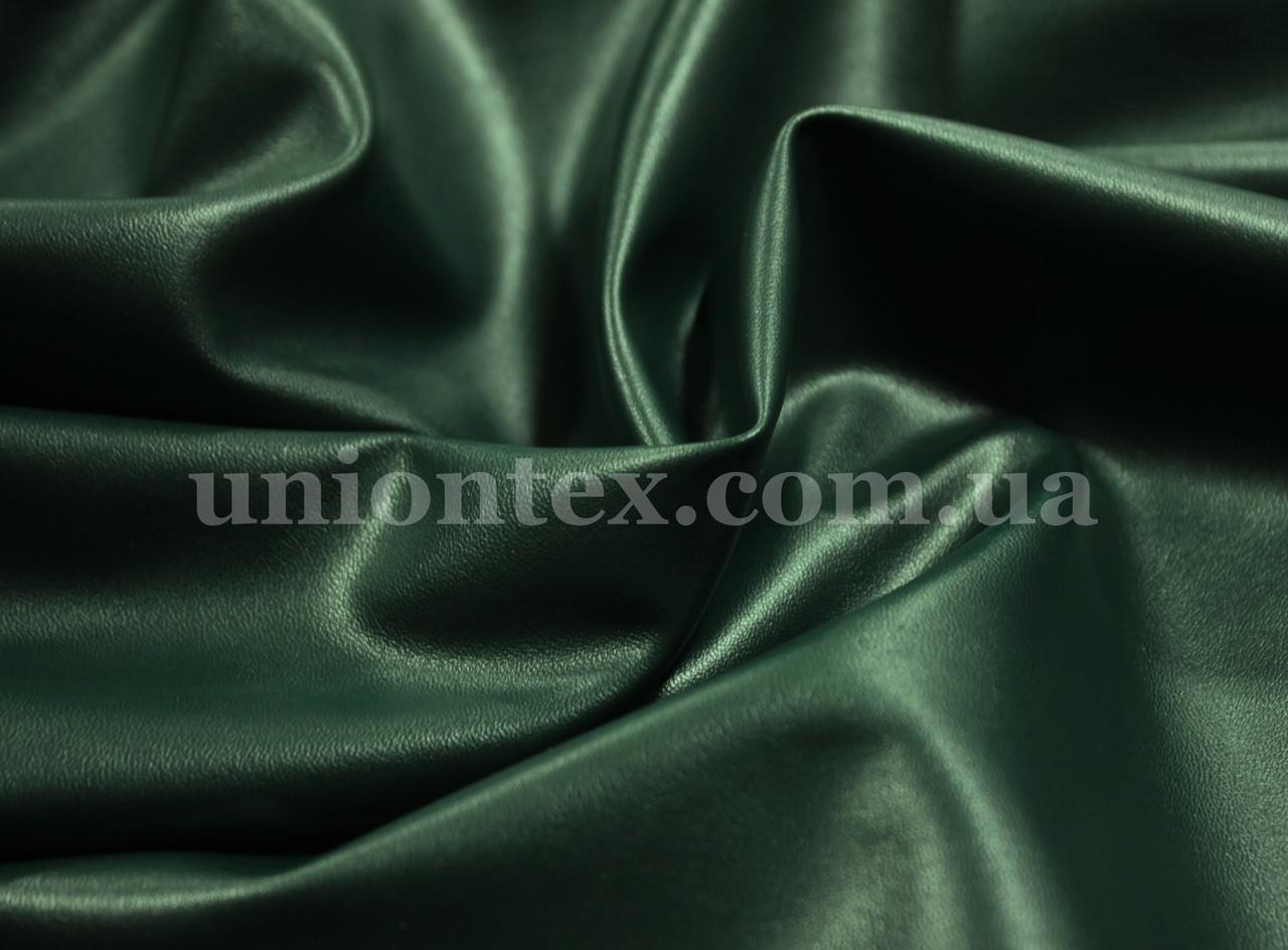 Искусственная стрейч кожа темно-зеленая (бутылка)