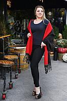 Женский шарф-палантин БАТАЛ