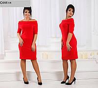 Женское платье больших размеров с444 гл