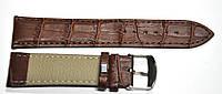 Ремешок 041 коричневый 16мм