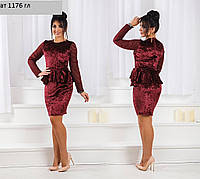 Вечернее платье больших размеров ат 1176 гл