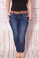 Женские джинсы баталы оптом и в розницу Miss Sara (код 5326)