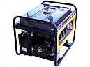 Бензиновый генератор на 3 кВт KAMA KGE4000X, фото 5