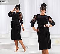 Вечернее платье больших размеров С1552 гл