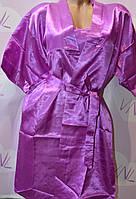 Соблазнительный комплект для дома, атласный халат с пеньюаром