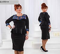 Вечернее платье больших размеров Д 1553 гл