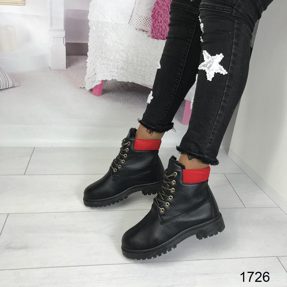 Зимние женские ботинки эко - кожа