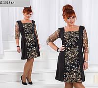 Вечернее платье больших размеров Д 1314 гл