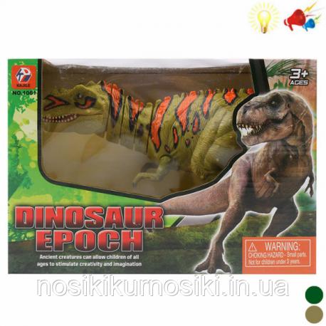 Динозавр интерактивный 1061 звук, свет, ходит