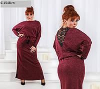 Платье теплое длинное С 1548 гл