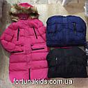 Пальто зимнее для девочек  GLO-STORY 134-170 р.р., фото 5