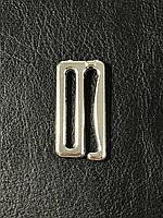 Крючок на бретели 25 мм серебро
