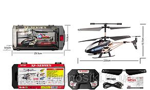 Вертоліт на радіоуправлінні SJ200