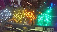 Гирлянда для улицы из диодных ламп LED, 20м, разные цвета