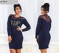 Вечернее платье больших размеров ат 70 гл