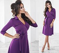Платье на запах с поясом. 4 цвета. Р-ры: 42, 44, 46.