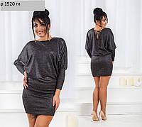 Вечернее платье больших размеров р 1520  гл