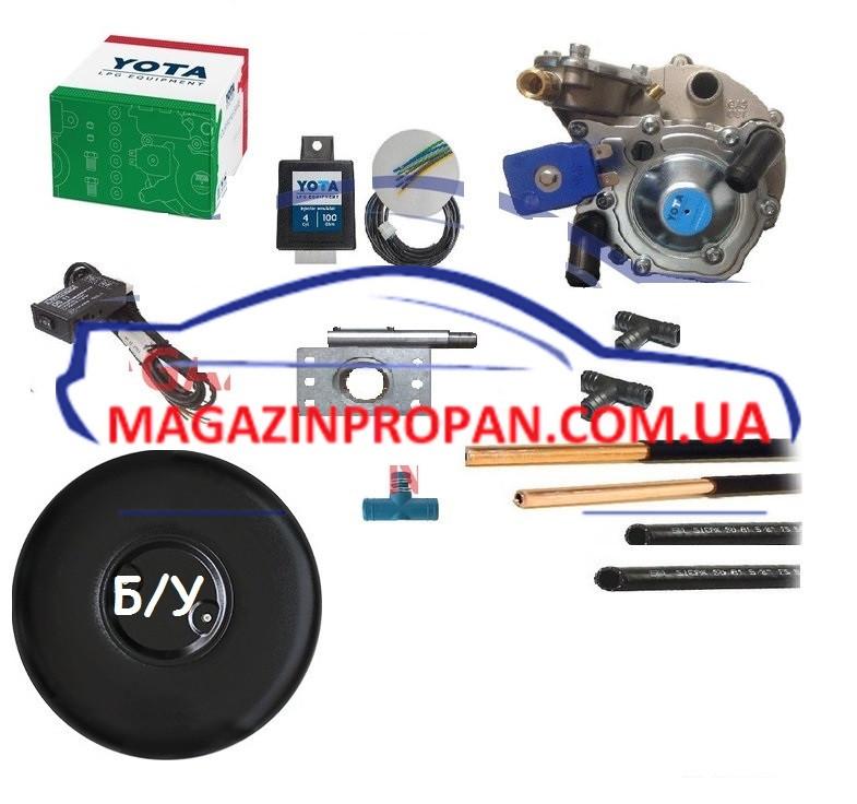 YOTA ГБО 2 поколения на Passat инжектор с Б/У баллоном