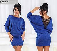 Вечернее платье больших размеров р 1542  гл