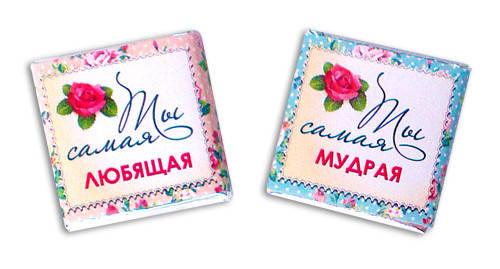 """Шоколадный набор ''Маме"""" (40 шоколадок), фото 2"""
