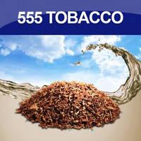Ароматизатор Branded-555 Tobacco Flavor West