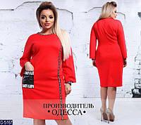 Прямое стильное платье для ярких личностей (батал)