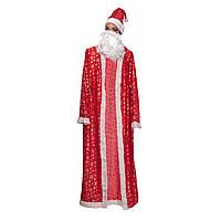 Костюм Деда Мороза красный