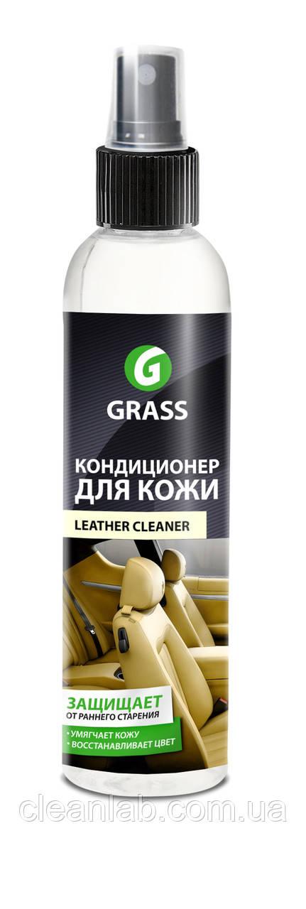 Очиститель-кондиционер кожи Grass «Leather Cleaner» 250 мл.
