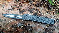 Нож из фронтальным вылетом лезвия Volna недорого