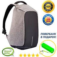 [100% Качество] Рюкзак XD-DESIGN Bobby с защитой от карманников и USB зарядкой. Повербанк в Подарок!