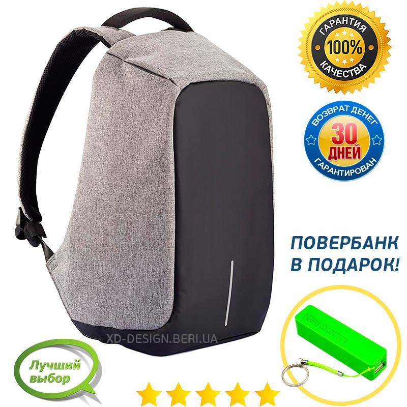 430b839c6dd6 [100% Качество] Рюкзак XD-DESIGN Bobby с защитой от карманников и USB -38%  Скидка Осталось 6 дней. next previous. [100% Качество] Рюкзак XD-DESIGN  Bobby ...