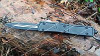Нож из фронтальным вылетом лезвия Black