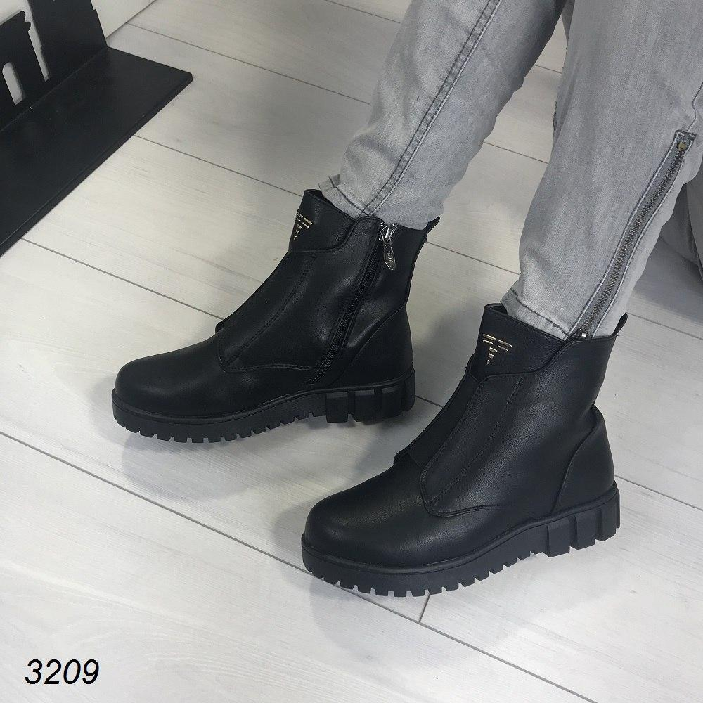 Зимние удобные ботинки